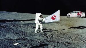 Synergy on the Moon